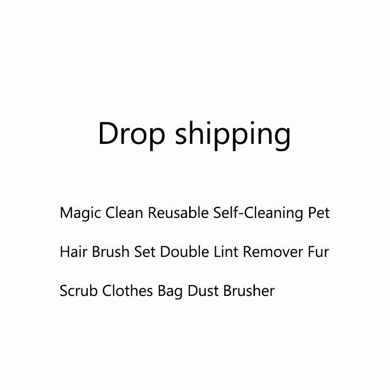 Magic Clean Riutilizzabile di Auto-Pulizia Pet Spazzola Per Capelli Set di Doppio Rasa lana e Leva Pelucchi elettrici Pelliccia Scrub Vestiti Sacchetto di Polvere Brusher