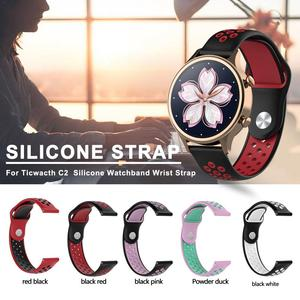 Image 2 - Breathable Silicone Sports Band Watch Strap Wrist Strap Wristband 18 20mm Rubber Strap Bands For Ticwatch C2