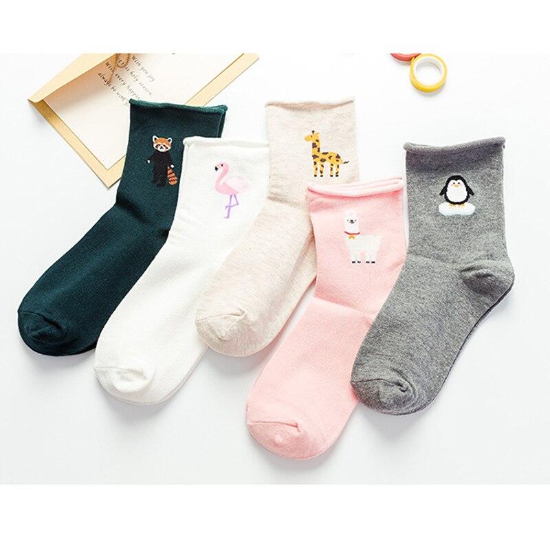 Casual Flamingo Modis Harajuku Cartoon Funny Women Casual Socks Women Short Sock Animal Llama Lolita Happy Socks Female