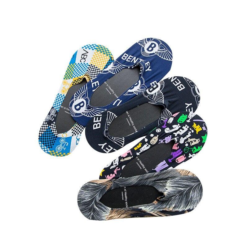 Fashion Man Summer Comfortable Short Socks Fun Fashion Pattern Crew Print Socks Colorful Cool Fins Socks Hip Hop Men's Gift