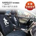Marca Mickey pequeno veludo moda universal tampa de assento do carro