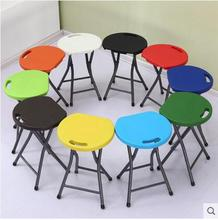Folding stool round bench plastic portable small folding chair4pcs