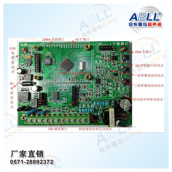 Ultrasonic Thickness Measuring Instrument Development Board-2 MHz Transducer To Be Fitted
