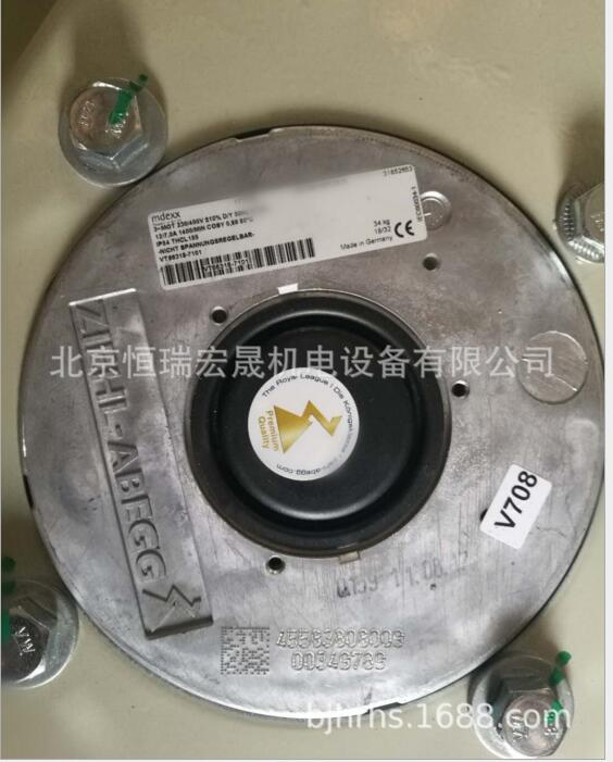 Brand New Original 2CF4624-1NA91-2JK2 /2DF4624-1NK91-2JK2-C Electric Motor Imported Atlas  Centrifugal Fan 1622393722