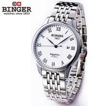 2016 Горячий продавать случайные часов спорт Бингер часы автоматическая водонепроницаемый наручные часы Авто Дата человек полный стали Рома Командир часы