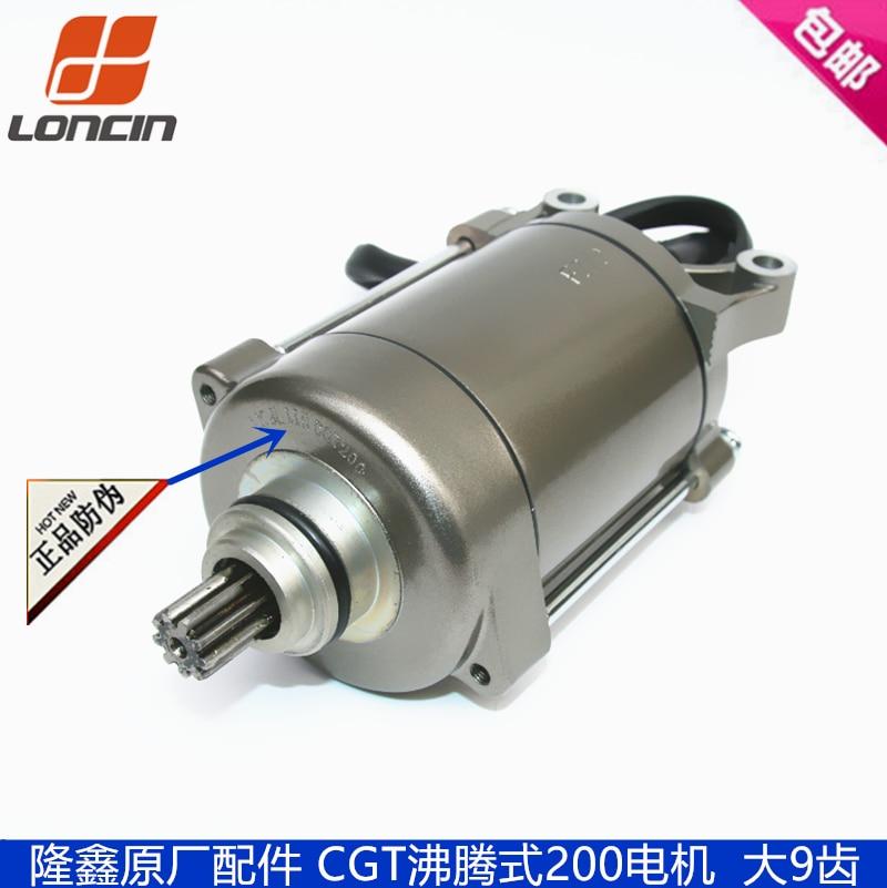 Longxin original parts 100, 110, 13012V60V starter motor, CGT boiling type 150, 175, 200 motor alc3235 cgt alc3235 qfn