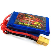DINOGY 1300mAh 14.8V 4S 65C Li-po Battery RC Quadcopter / Multicopter Spare Part For Helicopters RC Models RC Battery Quadcopter