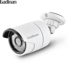 GADINAN H 265 5MP 3MP 2MP IP Camera Bullet Surveillance Video Camera Network Motion Detect CCTV
