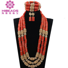 Luxury 3 Layers Nigerian Wedding Coral Beads Jewelry Sets African Bridal Coral Necklace Bracelet Earrings Set QW1190