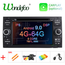 DSP IPS 2 din Android 9.0 4G 64G Car GPS For Ford Mondeo S-max Focus C-MAX Galaxy Fiesta transit Fusion Connect kuga DVD PLAYER(China)