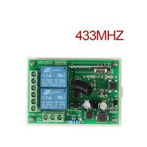 Image 5 - QIACHIP 433MHz 2CH אלחוטי שלט רחוק מתג AC 110V 220V ממסר מקלט עבור עבור שער חשמלי אור מנורת רכב מוסך דלת
