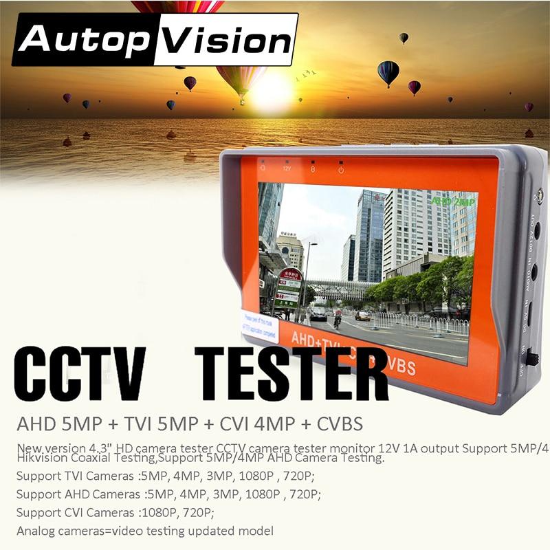 IV7W 4.3inch Four-In-One 5MP CCTV CAMERA Tester Monitor AHD CVI TVI CVBS Analog Cameras Testing 1080P Audio teste 12V1A Output