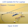 2pcs x LCD Laptop Dimable LED Backlight Lamps Adjustable Light Update Kit Strip+Board 9-25V Input Free Shipping