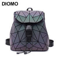 DIOMO Small Backpack Women Holographic Sequin Female Backpacks for Teenage Girls Bagpack Drawstring Bag Designer Korean Style