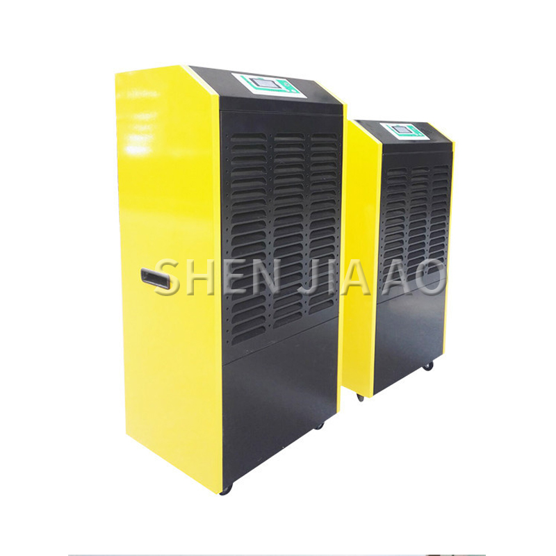 1PC Commercial Dehumidifier QD-9138AII Dehumidifier Underground Archive Room Tea Clothing High Temperature Dehumidifier 220V