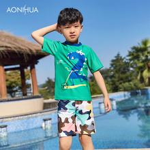 AONIHUA Children Swimsuit Two Pieces Separate Swimwear Boys Short Sleeve Shirt Trunks Clothing Set Rash Guard Swimming Suit 1053