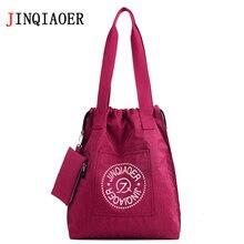 2017 New Women Bag Double Shoulder Bag Designer Handbags High Quality Nylon Female Handbag bolsas sac a main