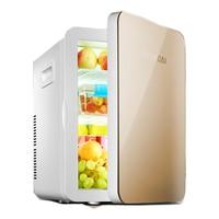 20L Mini Car Refrigerator LCD Display AC220V/DC12V Car Home Refrigerator Cooler Freezer Warmer Portable auto Fridge Freezer