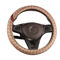 New Car Steering Wheel Cover Fashion Girl Women Wheel Covers For Skoda Octavia 1 2 a5 a7 RS Superb 2 3
