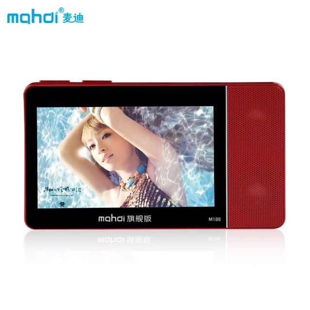 Brand Mahdi Touch Screen MP4 Player 8GB 4.3 Inch MP4 Player With Speaker 3D Sound Vibration MP5 Russian Spanish Portuguese Ebook