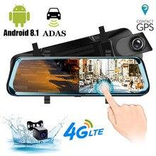 """HGDO ADAS Автомобильный видеорегистратор Камера 10 """"Android 8,1 поток медиа зеркало заднего вида FHD 1080 P WiFi для панели, GPS Cam РЕГИСТРАТОР видео рекордер"""