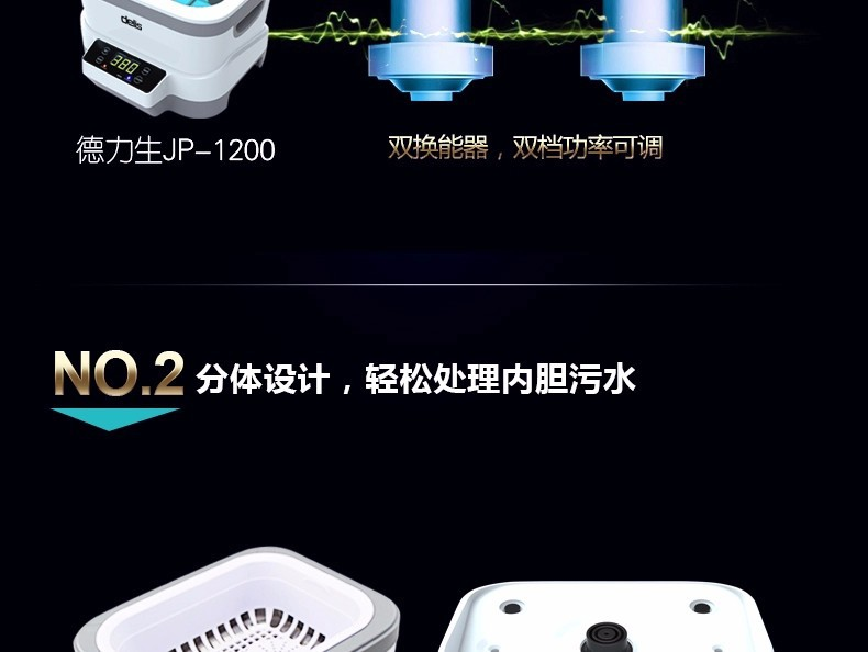 Fission Machine Dual Touch Screen UV Sterilizer Pot Salon Nail Tattoo Clean Metal,Watches,Gem Ultrasonic autoclave Cleaner Tool-6