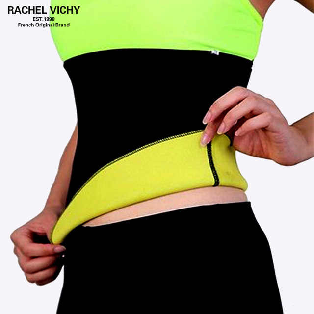Rachel Vichy Body Shaper