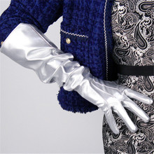 50cm Patent Leather Long Gloves Female Large Sleeve Emulation Puff Bright Silver Male Free Shipping WPU65