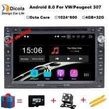 Android 8,0 автомобиль DVD gps плеер для VW Volkswagen Passat B5 Гольф MK4 поло JETTA Octa 8 Core 4G Оперативная память 32G Встроенная память Радио RDS DAB + Wifi/4G