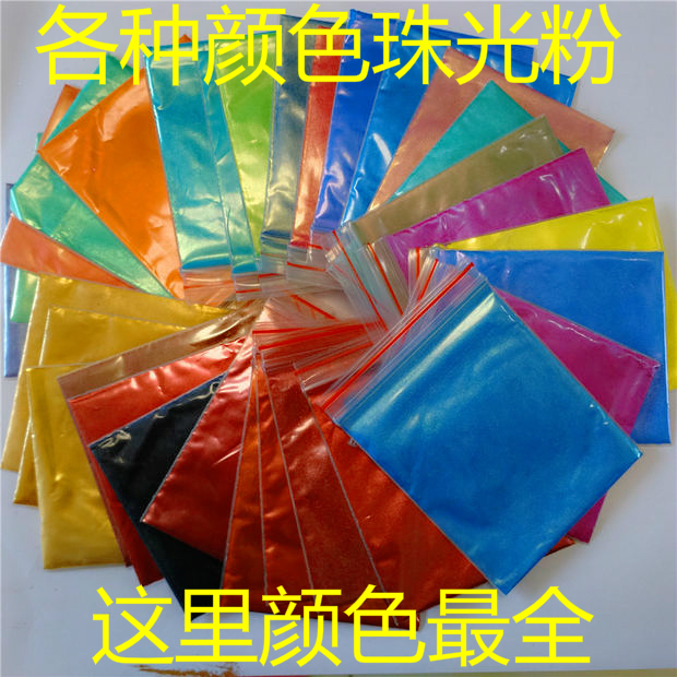 Unsicher Harz Nail Art Etc Gehemmt Papier Handwerk Verlegen 240 Gr/los Cosmic 24 Farben Schimmern Glimmer Pigmentpulver-subtile Shades-für Polymer Clay Selbstbewusst Befangen