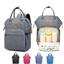 New Upgraded Multifunctional Anti Theft Mummy Maternity Nappy Waterproof Large Capacity Baby Care Bags Nursing Travel Backpacks