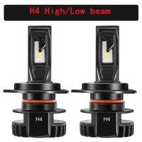 H1 H4 H7 H11 9005 9006 HB3 HB4 9012 자동 헤드 라이트 전구 자동차 안개 램프 12 볼트 자동차 자동차 헤드 램프 높은 낮은 빔
