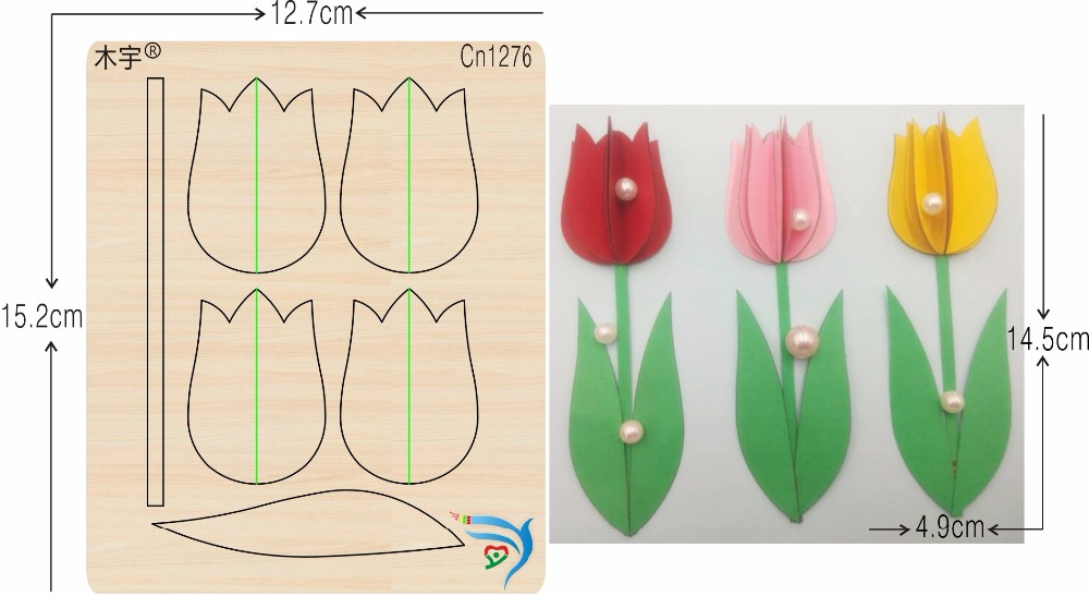 Tulips new wooden mould cutting dies for scrapbooking Thickness 15 8mm