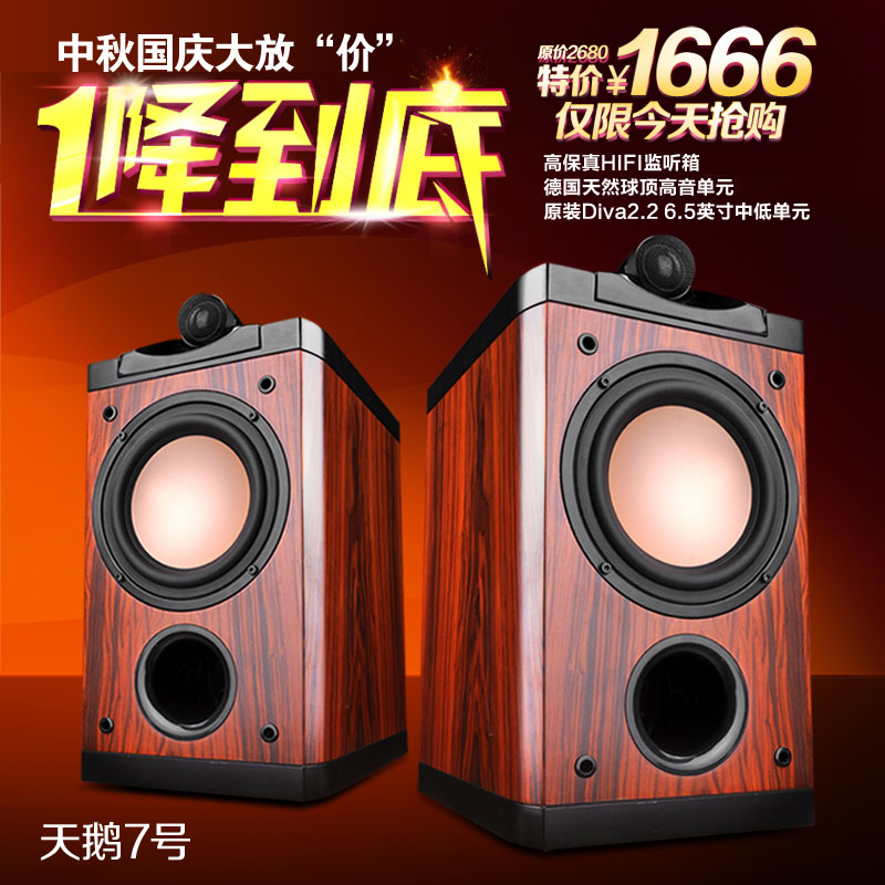 Hivi Swans Diva22 Kits DIY Hifi Speakers Fever 65 Inch Bookshelf Speaker Authentic In Other Electronic Components From