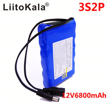 HK LiitoKala High Quality 12V 6800mAh Li ion Rechargeable Battery Pack Charging Power Bank For GPS