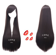 Black brown synthetic hair accessories 80cm 350g straight hair jewelry extension for cosplay wigs
