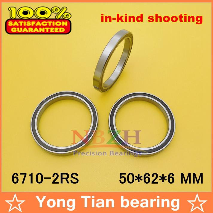 10pcs free shiping The high quality of ultra-thin deep groove ball bearings 6710-2RS 50*62*6 mm gcr15 6026 130x200x33mm high precision thin deep groove ball bearings abec 1 p0 1 pcs