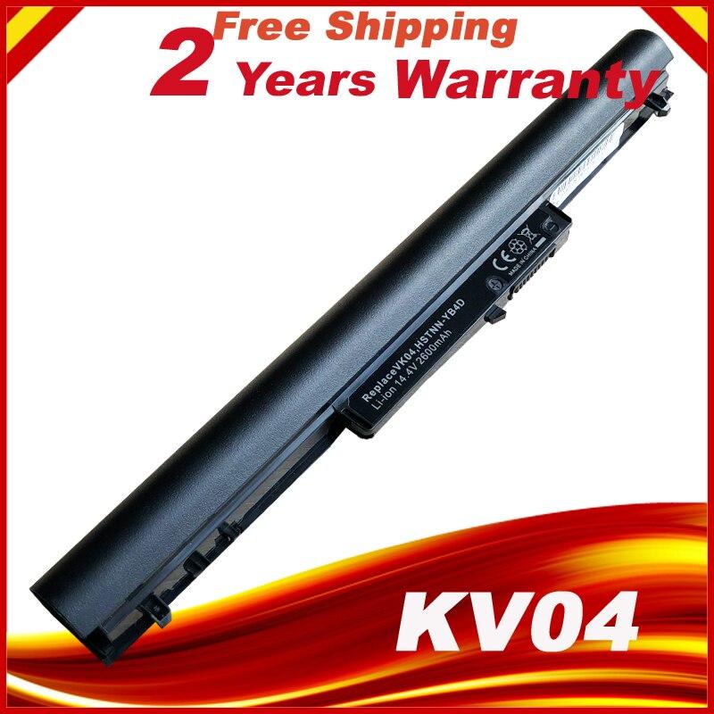 2600 мАч Батарея для hp Pavilion Sleekbook 14-b000 14z 15 т 15z 695192-001 VK04