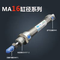Free shipping Pneumatic Stainless Air Cylinder 16MM Bore 500MM Stroke MA16X500 S CA, MA16*500 Double Action Mini Round Cylinders