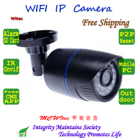 Built In WIFI 720P IR Outdoor Bullet ONVIF Security Night Vision P2P IP Cam IR Cut
