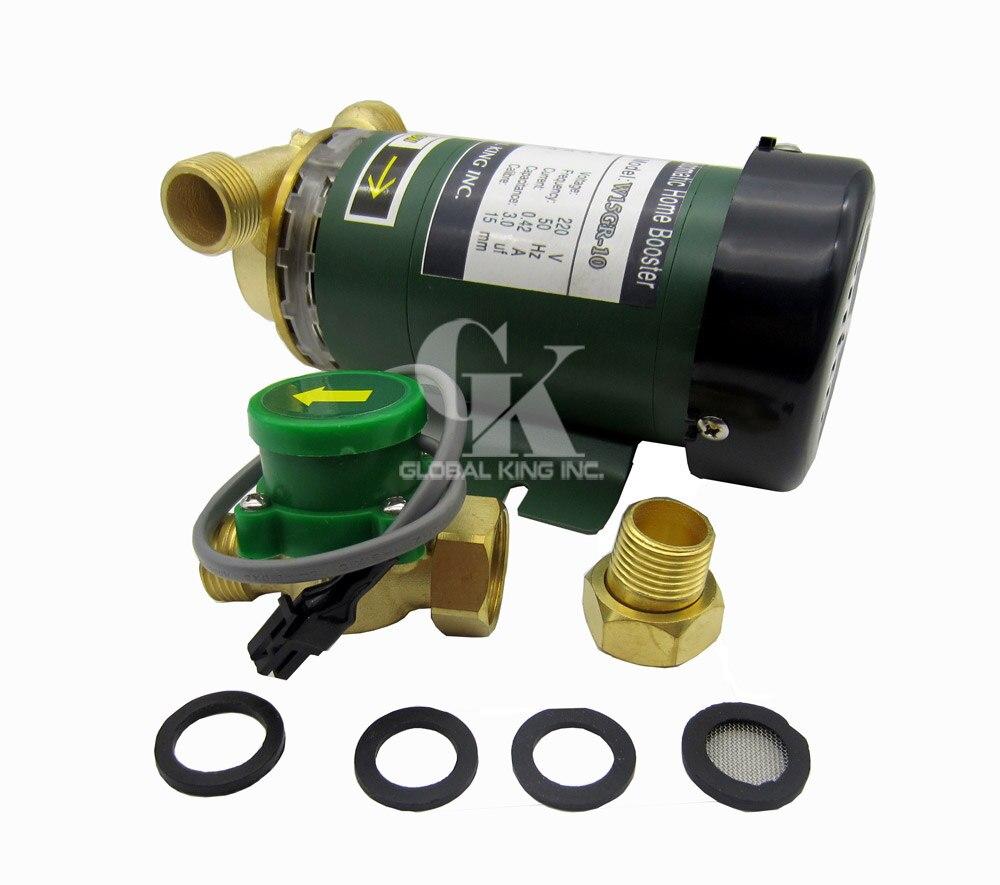 220V Miniature 90W Domestic Shower Pressure Hot Water Booster Pump 100w 220v shower booster water pump
