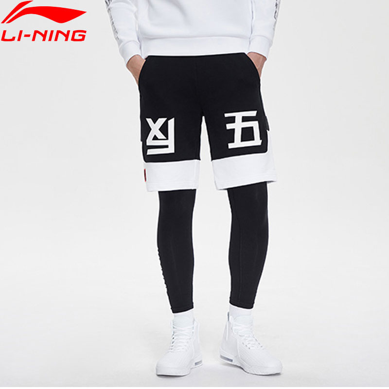 Li Ning Men BAD FIVE Basketball Sweat Pants Drawstring Black with White Regular Fit LiNing Sports