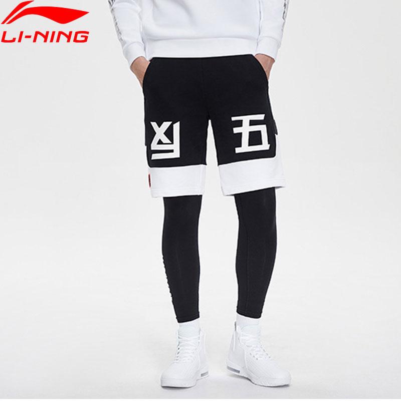 (Break Code)Li-Ning Men BAD FIVE Basketball Sweat Pants Black With White Regular Fit Li Ning LiNing Sports Pants AKLP029 MKY456
