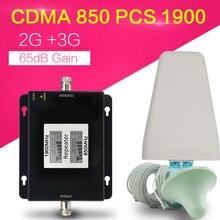 GSM UMTS Amplifier Phone