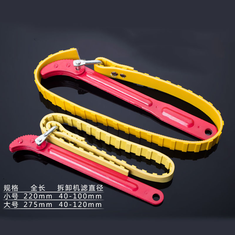 Free Ship OUDISI NEW ARRIVAL Multi-function Belt Wrench Adjustable Bottle Opener Auto Oil Filter Car Repair Spanner Hand Tools