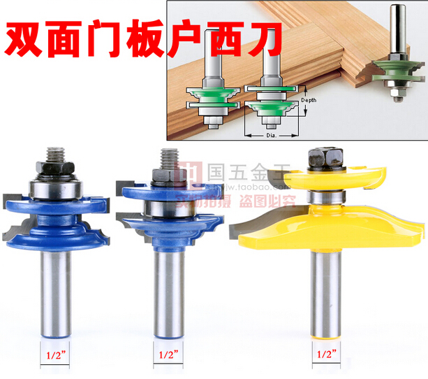 SHK:1/2 3pcs/set -woodworking knife cabinet door and tenon joint milling cutter