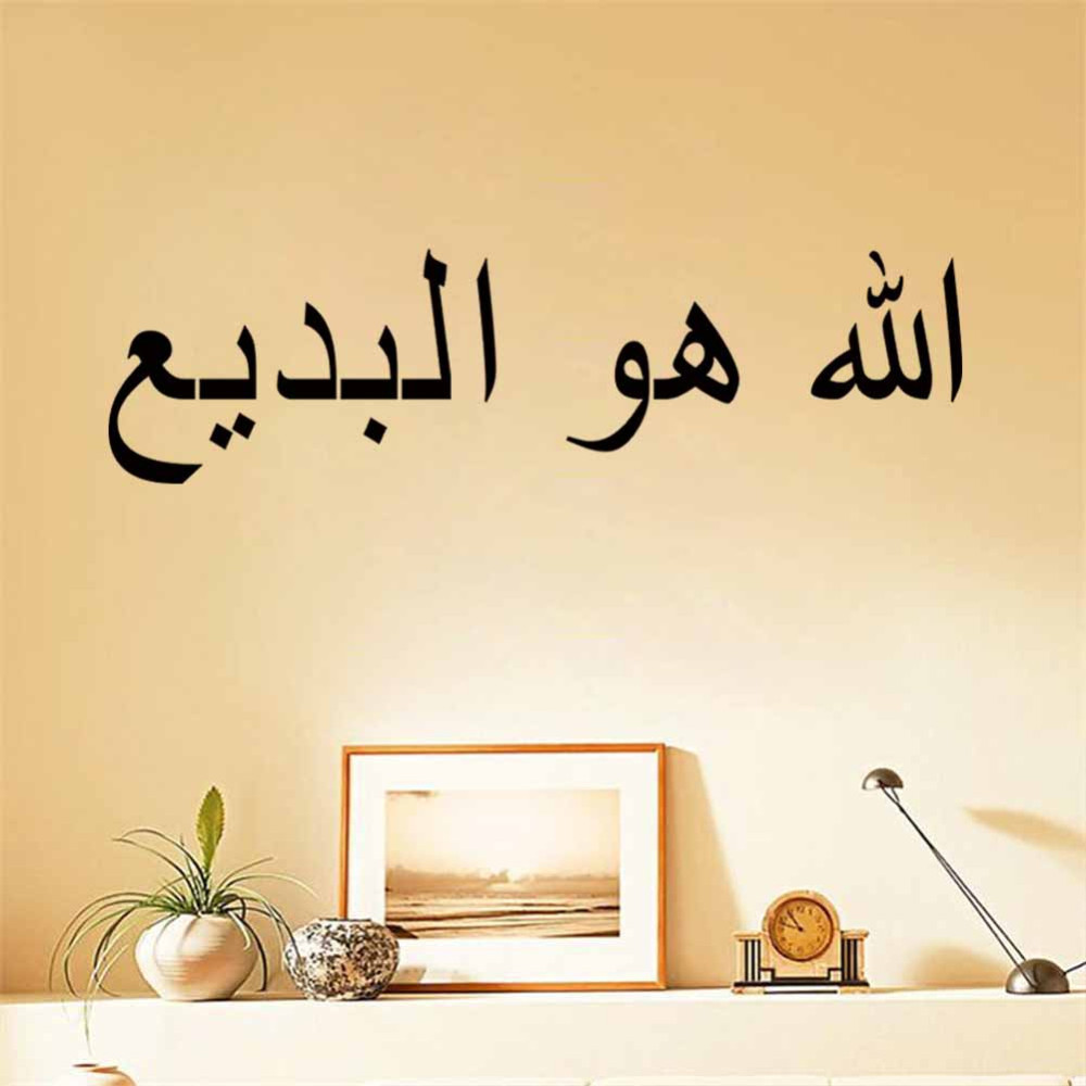 design stickers for walls home design ideas design stickers for walls flower wall designs for a bedroom muslim islamic design quote wall stickers