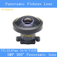 PU`Aimetis 5MP 360degree panoramic fisheye 1.08MM lens ultra wide angle full glass 7G HD M12 CCTV lens Camera Security Camera