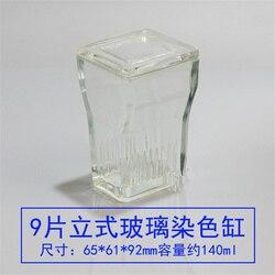 Szkło laboratoryjne Coplin barwienia słoik z pokrywa dla obiekt szklany slajdów  9-typu slide