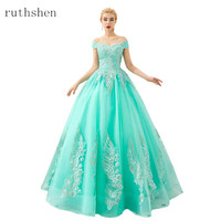 Gorgeous Tulle Ball Gown 2019 Emboridery Appliques Beading Quinceanera Dresses Robe De Bal 15 Sweet Sixteen Debutante Gowns